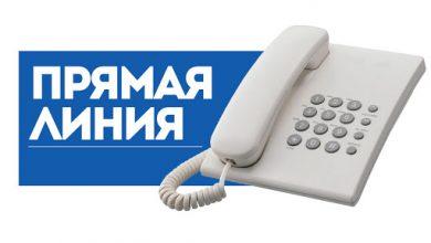 "Photo of ""Прямую линию"" проведет Александр Савина"