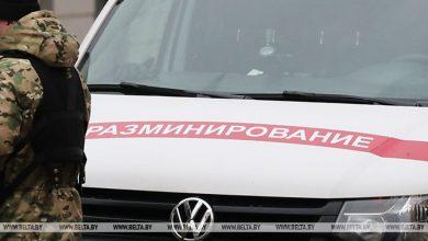 """Photo of В Бресте мужчина угрожал взорвать здание """"Белтелекома"""""""