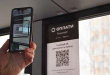Photo of В автобусах Лунинца стали доступны smart-билеты