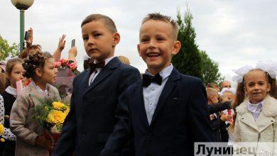 Photo of Первый звонок прозвенел в гимназии г. Лунинца. Фоторепортаж