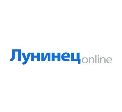 Редакция газеты Лунинецкие новости