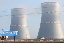Photo of БелАЭС выдано разрешение на опытно-промышленную эксплуатацию первого энергоблока