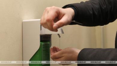 Photo of Единые требования к средствам для дезинфекции кожи планируют установить в ЕАЭС