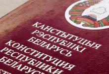 Photo of Лукашенко: новая Конституция должна быть выгодной для страны