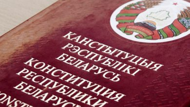 Photo of В Лунинецком районе открыт прием предложений по внесению изменений в Конституцию Республики Беларусь