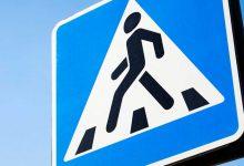 Photo of Единый день безопасности дорожного движения пройдет в области 30 октября