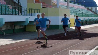 Photo of Областные соревнования по легкоатлетическому многоборью прошли в Лунинце