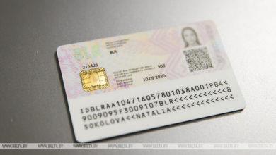 Photo of В белорусской ID-карте может появиться функция оплаты