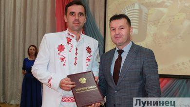 Photo of Поздравления, награды и концерт. Как отмечали День работников культуры?