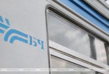 Photo of БЖД назначила 19 дополнительных поездов на мартовские праздники
