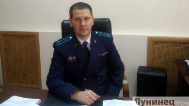 """Photo of """"Излишняя доверчивость может привести к потере денежных средств"""" – прокурор"""