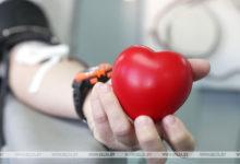 Photo of В Беларуси наградят более 1,1 тыс. доноров крови
