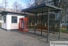 Photo of Новые автобусные павильоны установили в Микашевичах