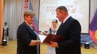 Photo of Чествование тружеников села прошло в ГДК