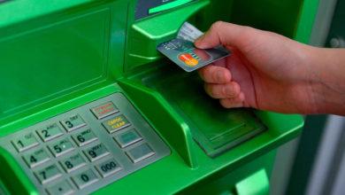 Photo of Насколько с 1 января изменяются комиссии банков за снятие наличных, просмотр баланса и перевод на карту?