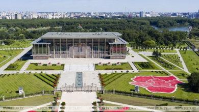Photo of Новая конституционная модель страны