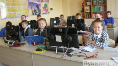 Photo of Два современных компьютерных класса и два лингафонных кабинета в подарок СШ №1 г. Микашевичи