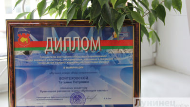 """Photo of Новая победа """"Лунінецкіх навін"""""""