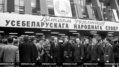 Photo of Всебелорусское народное собрание в простых вопросах и понятных ответах
