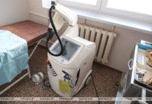 Photo of Лазерный аппарат для лечения длительно незаживающих ран установили в Брестской облбольнице