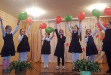 Photo of Концерт, посвященный Дню защитника Отечества, прошел в микашевичской гимназии