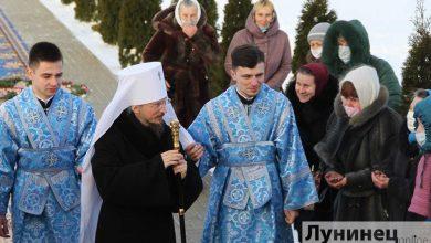 Photo of Глава Белорусской православной церкви Вениамин посетил Лунинец