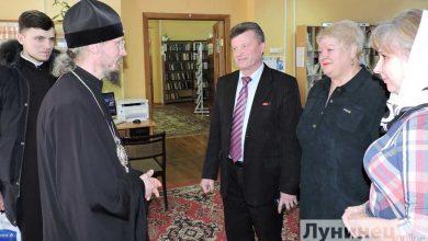 Photo of Митрополит Вениамин посетил Лунинецкую центральную районную библиотеку