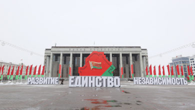 Photo of Лукашенко поручил проработать учреждение в Беларуси Дня народного единства