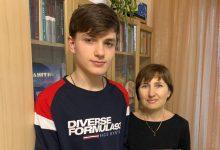 Photo of Микашевичский гимназист – бронзовый призер республиканского конкурса исследовательских работ учащихся по учебным предметам
