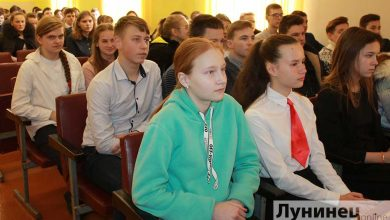 Photo of Урок прававых ведаў