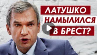 Photo of Потуги Латушко по реанимации протестов в Беларуси провалились