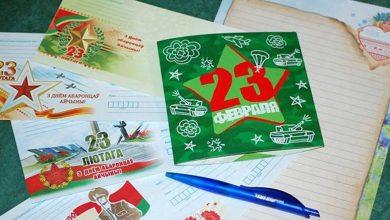 """Photo of """"Белпочта"""" к 23 февраля доставит открытки бесплатно"""