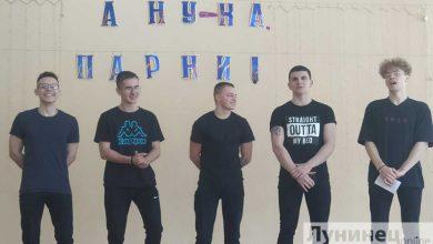 "Photo of Традицицонный конкурс ""А, ну-ка, парни"" прошел в СШ №2 г. Лунинца"