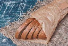 Photo of Больше всего средств белорусы тратят на питание и покупку непродовольственных товаров – Белстат