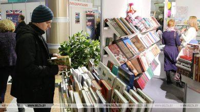 Photo of Минская международная книжная выставка-ярмарка соберет более 280 экспонентов из 20 стран