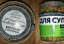 Photo of Небезопасные приправы и специи нашли в торговой сети Лунинецкого района