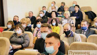 Photo of Состоялось региональное собрание депутатов местных Советов депутатов Лунинецкого района