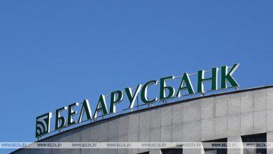 Photo of Беларусбанк возобновил выдачу кредитов на потребительские нужды