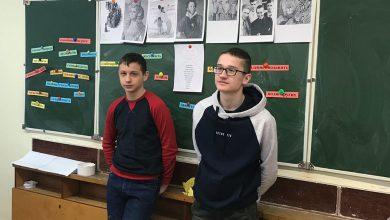 """Photo of Занятия школы пионерского актива """"Лидер"""" прошли в микашевичской гимназии"""