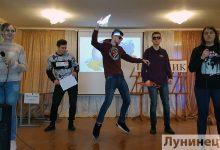 Photo of Финал КВН прошел в микашевичской гимназии