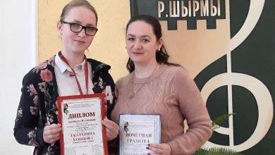 Photo of Лунинчанка стала лауреатом областной олимпиады по музыкально-теоретическим дисциплинам
