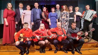 Photo of Концерт бардовской песни прошел во Дворце