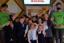 Photo of В микашечской гимназии прошли мероприятия, направленные на профилактику употребления наркотических веществ