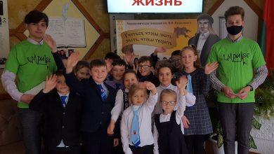 Photo of В микашевичской гимназии прошли мероприятия по профилактике употребления наркотических веществ