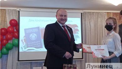 Photo of В Микашевичах вручили паспорта лучшим учащимся городских учреждений образования