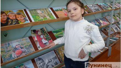 Photo of Выставкой фотографий открылась Неделя детской и юношеской книги в микашевичской СШ №2