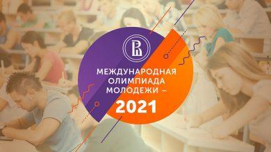 Photo of Лунинецкая гимназистка стала победительницей Международной олимпиады молодежи-2021