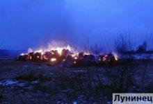Photo of В Лунинецком районе сгорело 32 тонны соломы