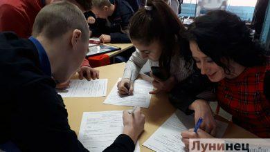 Photo of В Лунинецком районе начался прием заявок в студенческие отряды