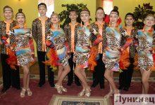 Photo of Праздничные мероприятия, посвященные 8 Марта, прошли в клубных учреждениях района